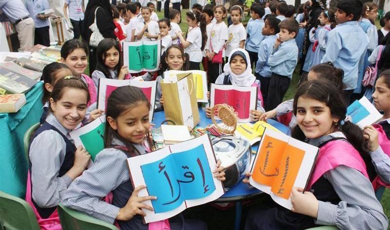 Dubai khuyến khích giáo dục phát triển